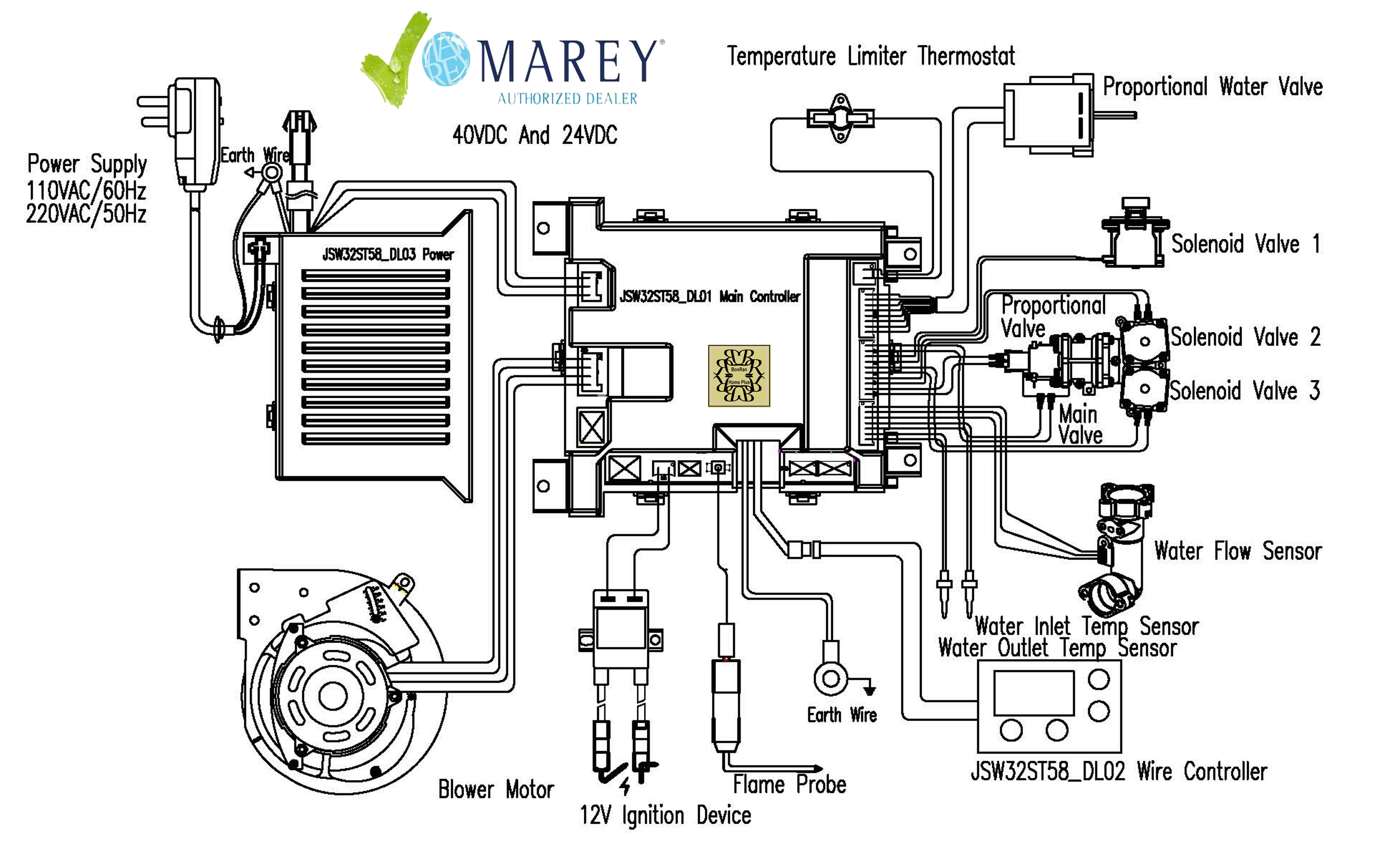 Marey Refurbished REFGA26ONG 7 GPM Natural Gas Outdoor Tankless